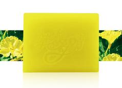 Yellow Jasmine Flower Handmade Soap