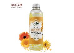 Marigold Petal Water