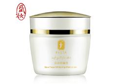 盛妆 FESTA肌肤软黄金保湿霜