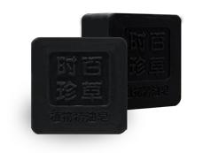 竹炭植物精油皂