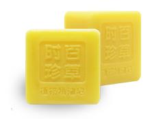 柠檬植物精油皂